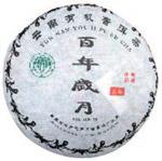 中国産プーアル茶。