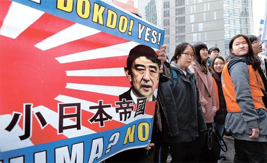 ソウルで「竹島の日糾弾」集会