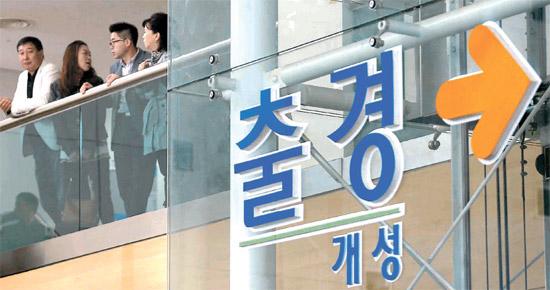 北朝鮮の通信ライン断絶2日目の28日、京畿道坡州市(キョンギド、パジュシ)、京義(キョンウィ)線南北出入事務所(CIQ)で開城(ケソン)工業団地関係者らが出境許可を待っている。