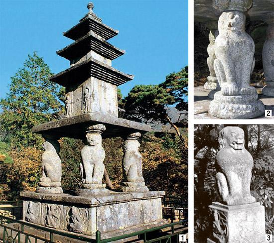 全羅南道求礼の華厳寺にある国宝35号「四獅子三層石塔」(1)は4頭の獅子が塔身部を支えている。このうち西南側の獅子(2)を1930年代に日帝が複製・搬出し本物のように東京の英親王邸宅玄関に設置した後、59年に駐日韓国代表部に返還した石獅子像(3)が最近韓国に帰ってきた。(写真=文化財庁)