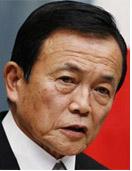麻生太郎副総理兼財務相。