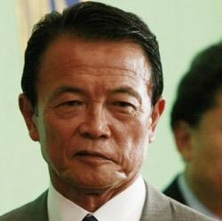 日本の麻生太郎副総理。