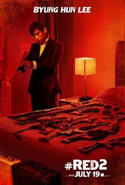 ハリウッド映画『RED/レッド2』のイ・ビョンホンのポスター。