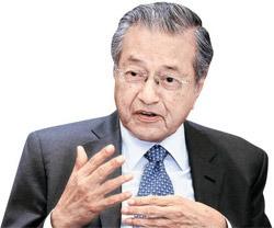 マハティール元マレーシア首相