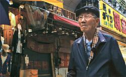 韓国戦争に参戦した在日同胞をKBSが追った。