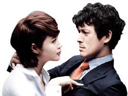 ドラマ『職場の神』の女優キム・ヘスと俳優オ・ジホ。(写真=KBS)
