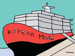 。「メイド・イン・コリア(Made in Korea)」の代わりに「コリアンメイド(Korean Made)」と表記しようと韓国貿易協会が提案した。