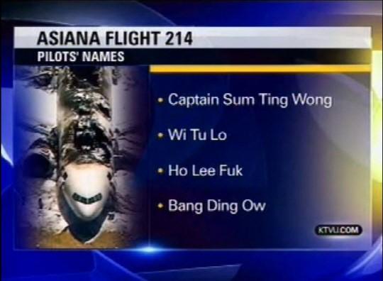 間違った機長らの名前を伝えるKTVUの画面。
