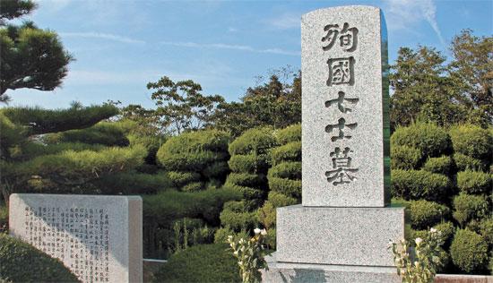 太平洋戦争のA級戦犯に指定され絞首刑に処された7人の遺骨を奉安した殉国七士廟。碑の真下に彼らの遺骨を入れた箱が埋められている。