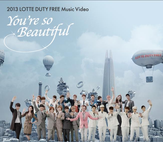 チャン・グンソク、ソン・スンホン、キム・ヒョンジュン、超新星などが出演したロッテ免税店プロモーションビデオ。