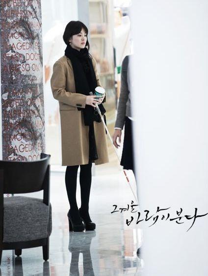 女優ソン・ヘギョが出演しているドラマ『その冬』。
