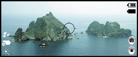 韓国外交部がインターネットに載せた独島(ドクト、日本名・竹島)の広報動画が日本のテレビドラマを無断で使っていたことが明らかになった。