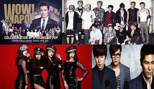最高のアイドルとして人気急上昇したEXO(エクソ)が、韓流文化公演 『WAPOP(以下、World&Asia+WOW POP)』に出撃する。
