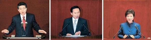 盧武鉉(ノ・ムヒョン)元大統領、李明博(イ・ミョンバク)元大統領、朴槿恵(パク・クネ)大統領(写真左から)。