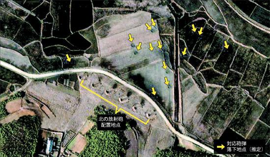 米国戦略情報機関ストラトフォーがデジタルグローブから提供され公開した北朝鮮ケモリ地域の2010年11月の衛星写真。韓国軍K-9自走砲の砲弾14発(矢印)が砲台後方の田畑に落ちた跡が見える。