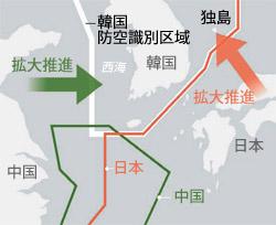 防空識別圏でも日中に挟まれている韓国。