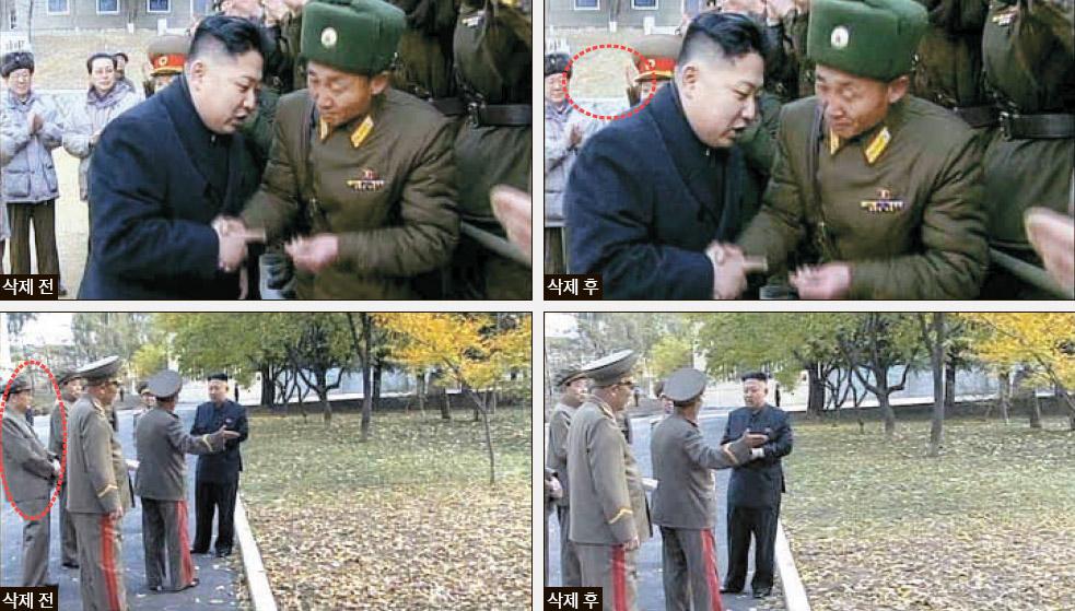 北朝鮮は記録映画『偉大な同志』で張成沢を3つの方法で削除した。張成沢の姿が見えないよう場面を入れ替えたり、同じ場面を拡大して張成沢が画面からはみ出るように消した。もう一つの方法は、張成沢をすべてのカットから一つひとつ削除する方法だ。時間が最も長くかかるこの方法は、上の写真のように張成沢が人の真ん中に登場し、前の2つの方法では削除できない場合に使用される。下の写真は画面を拡大し、張成沢をはみ出るようにする方法を使った。金正恩の軍関連活動を入れて朝鮮中央テレビが放送したこうした場面の正確な撮影時点と場所は把握されていない。(写真=統一部)