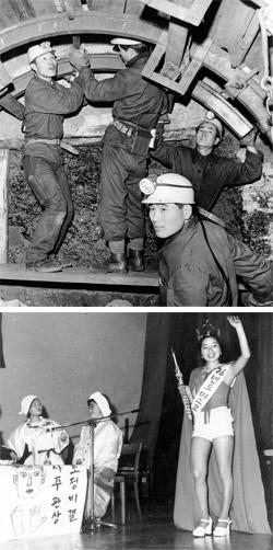 ドイツに派遣された韓国鉱夫は実際の作業に先立ち教育用炭鉱施設で実習を行った(1966年)。下の写真ではドイツ派遣看護師らと思われる鉱夫の家族が「韓国の夜」の行事で公演を行っている(1976年)。(写真=国家記録院・ドイツ鉱山記録保存所)