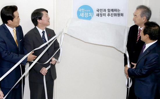 左側から金孝錫(キム・ヒョソク)前議員、安議員、朴虎君(パク・ホグン)、ユン・ジャンヒョン共同委員長。