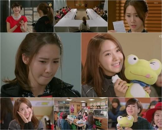 ドラマ『総理と私』に出演中の少女時代のユナ。(写真提供=KBS)