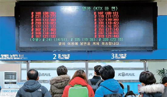 鉄道労組ストライキ16日目の24日、釜山(プサン)駅の切符売り場の電光掲示板には運行中止となった列車が掲示されている。この日、KTXは普段の73%(146本)で縮小運行された。