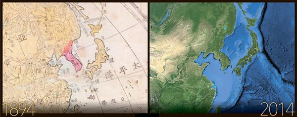 1894年と2014年の韓半島(朝鮮半島)の様子。