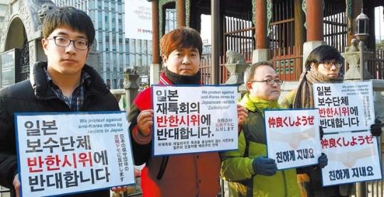 桜井信栄教授(左から2人目)が主軸になった「反韓デモに反対するデモ」が開かれた。デモ隊は「日本の右翼の人種差別に強く反対する」というメモをミカンとともに市民に配った。