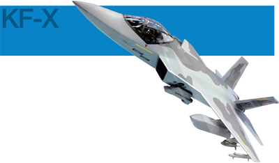 KF-X双発機の模型。