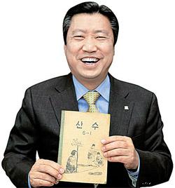 閔東石事務総長が韓国戦争直後の1954年にユネスコの支援を受けて出した6年生の算数の教科書を紹介している。(写真=ユネスコ韓国委員会)