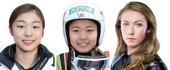 左から、キム・ヨナ(韓国、フィギュア)、高梨沙羅(日本、スキージャンプ)、ミカエラ・シフリン(米国、アルペンスキー)。