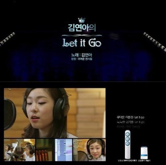 映画『アナと雪の女王』のテーマ曲『Let It Go』を歌うキム・ヨナ。