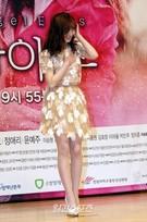 3日に開かれたSBS(ソウル放送)の新しい週末ドラマ『エンジェルアイズ』制作発表会でヒロインを演じる女優ク・ヘソンがポーズを取っている。