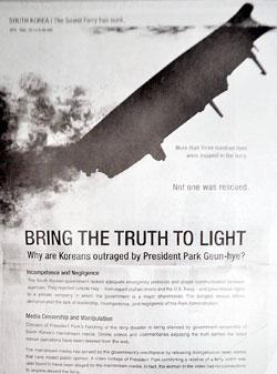 11日、ニューヨーク・タイムズの19面に掲載されたセウォル号の広告。