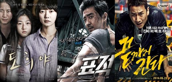 (左から)映画『トヒよ』、『標的』、『最後まで行く』のポスター。