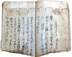 李舜臣(イ・スンシン)将軍の親筆の書簡