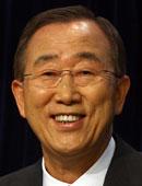 潘基文(バン・ギムン)国連事務総長