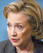 ヒラリー・クリントン前米国務長官