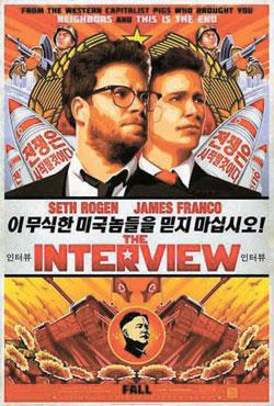写真=主演俳優セス・ローゲンが公開した金正恩暗殺を扱ったコメディ映画『ザ・インタビュー』のポスター。(写真=セス・ローゲンのツイッター)