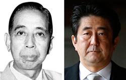 岸信介元首相(左)、安倍晋三首相(右)