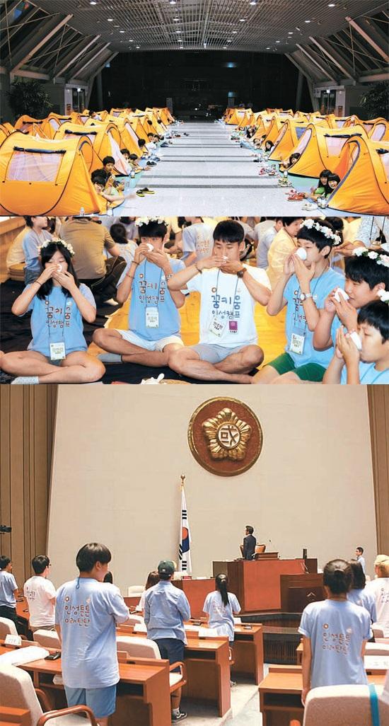 25日から2泊3日の日程で、国会で中学生の人格教育キャンプが行われた。(上)議員会館3階中央ホールに30棟のテントを張って記念写真を取る生徒たち。(中)伝統茶礼体験時間に茶道とあいさつなど、基本的なマナーを学んでいる生徒たちの様子。(下)模擬国会を体験する生徒たちの様子。