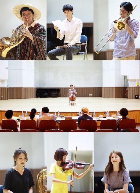 韓国版『のだめカンタービレ』の団員オーディションの様子。