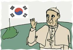 14日、フランシスコ法王が訪韓する。