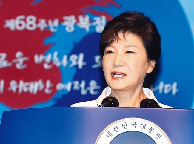 朴槿恵(パク・クネ)大統領が昨年の8月15日、ソウル世宗(セジョン)文化会館で開かれた第68周年光復節の記念式で祝辞を述べている。(写真=中央フォト)