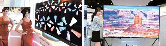 LG電子が25日、世界で初めてOLED基盤のUHDテレビを出した(左)。サムスン電子は来月開催されるIFAで105インチ「ベンダブルUHDテレビ」を初めて公開する予定だ。写真は78インチのベンダブルテレビ。(写真=LG電子・サムスン電子)