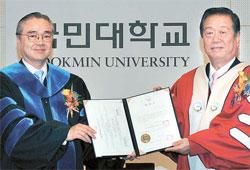 国民大学(ユ・ジス総長)から名誉政治学博士学位を授与された小沢一郎代表。(写真=国民大学)