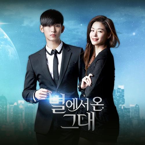 ドラマ『星から来たあなた』が米国ABC放送でリメークされる。