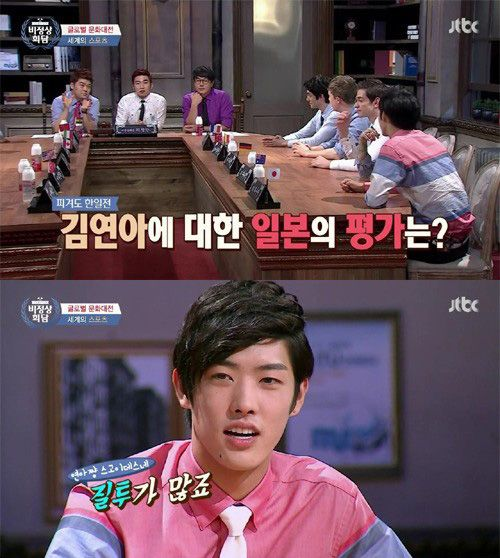 JTBCのバラエティ番組『非首脳会談』の様子(上)と日本代表として出演中のTAKUYA(写真=『非首脳会談』キャプチャー)