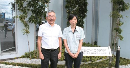 刃物工場で3代目になる家業を継いでいるオノ・タケシさん(60)と娘のアヤコさん(28)。