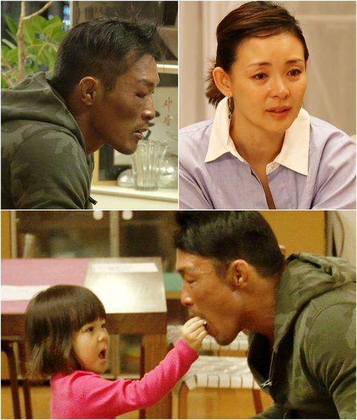 (左上から時計回りに)秋山成勲、SHIHO、父親に口にイチゴを入れるチュ・サランちゃん。