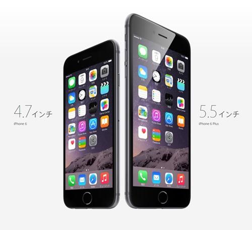 アップルのiPhone6シリーズ(写真=アップルのホームページ)